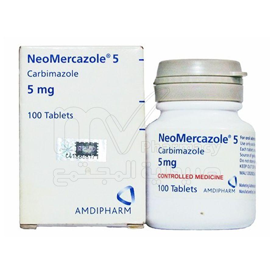 نيو-ميركازول 5مجم أقراص