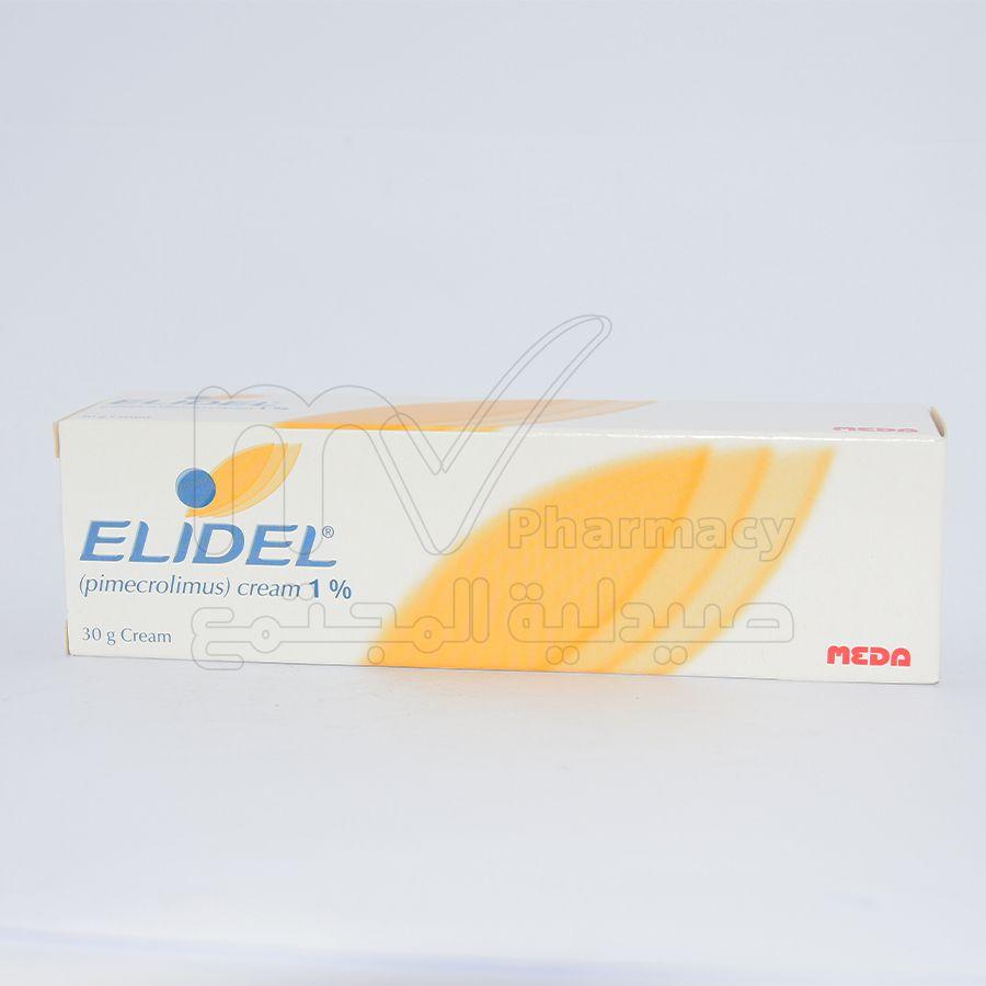 ايليديل كريم 30جم