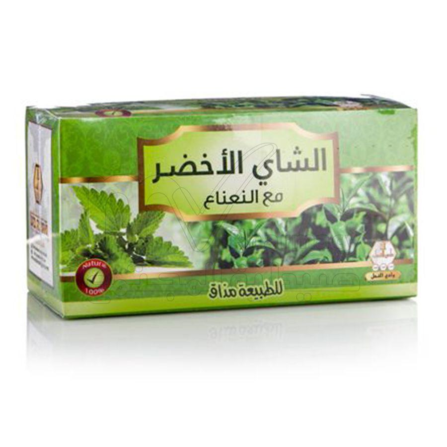 شاي اخضر بالنعناع وادي النحل
