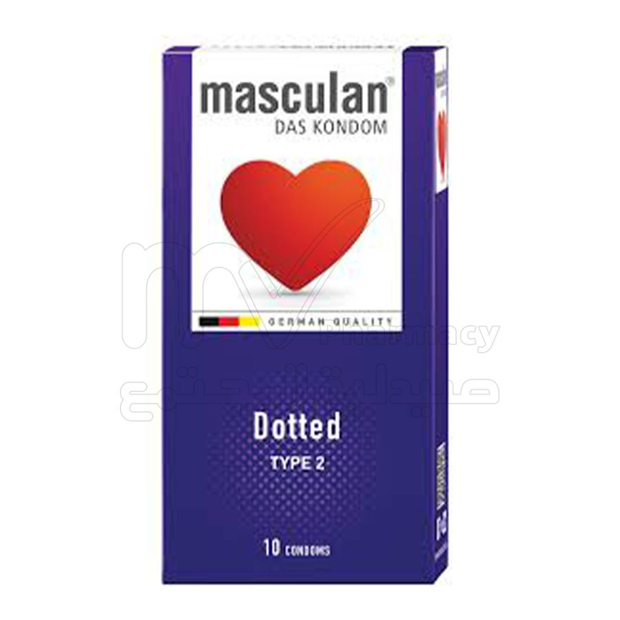 ماسكولان عازل طبي كبير رقم2