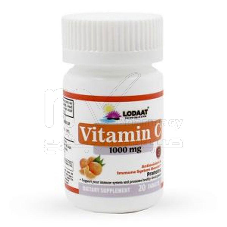 فيتامين سي 1000مجم اقراص