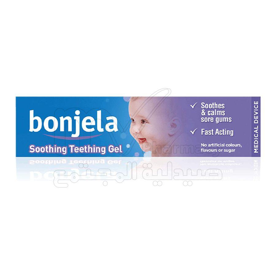بونجيلا جل التسنين للأطفال 15 جم