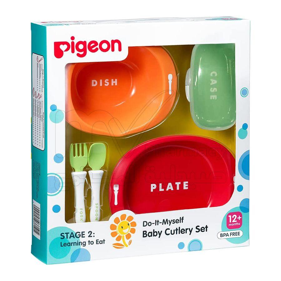 بيجون طقم أدوات المائدة