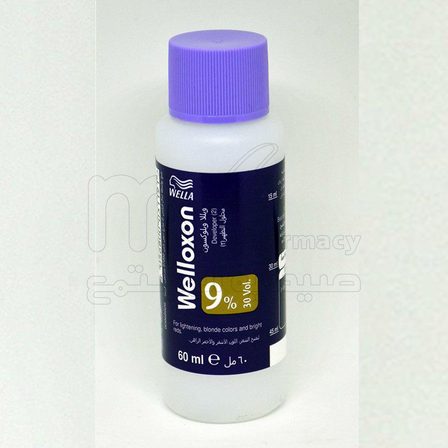 ويلوكسون9% 60مل