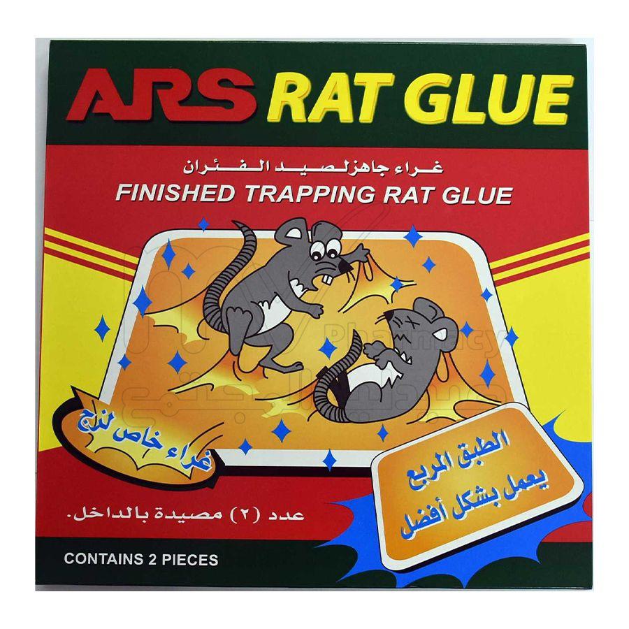 ارس  غراء الفئران